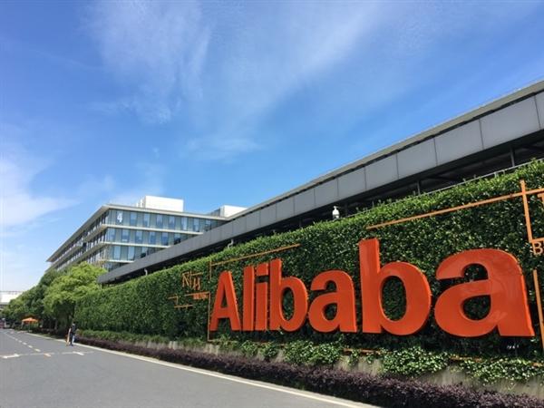 阿里巴巴宣布组织升级:打通高德飞猪本地生活 组成生活服务板块