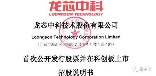 20年前这家公司CEO拿着100万死磕自研CPU:做不出来 提头来见