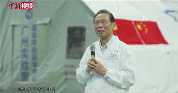 华为主动助力建造 钟南山宣布:广州猎鹰号气膜实验室休舱