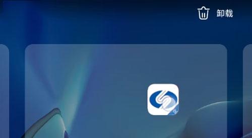 鸿蒙怎么删除多个app