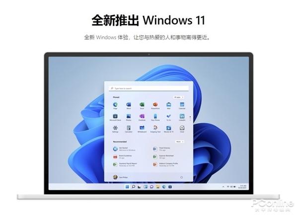 """微软""""大刀部""""出手!惨遭Win11""""抛弃""""的功能"""