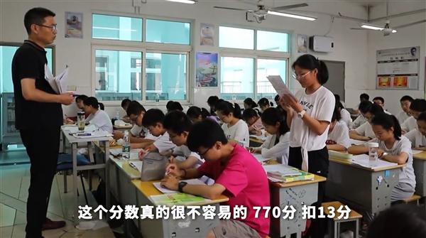 班主任回应女孩中考757分8门满分:这是她的实力