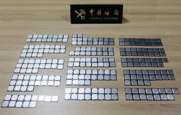 客车司机绑256枚英特尔CPU走私 网友神评:连数量都是二进制