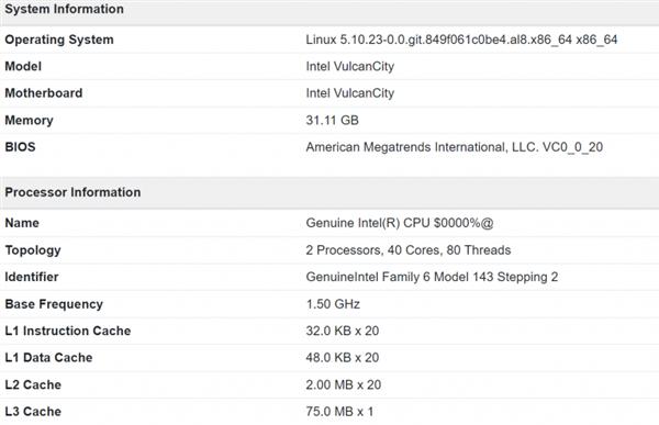 Intel下代至强又曝20核心40线程:单核跑分比移动设备还差