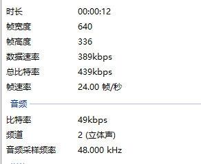 微信发送60fps 4K视频会被压缩成什么样?网友:这压缩效率一流