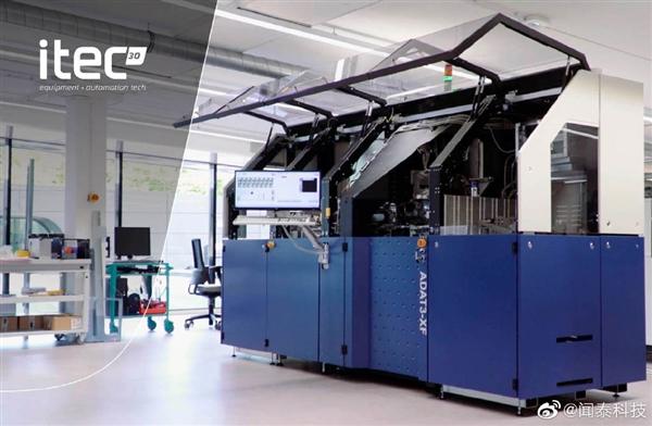 收购英国最大芯片制造商后 闻泰新动作:成立ITEC进军半导体设备领域