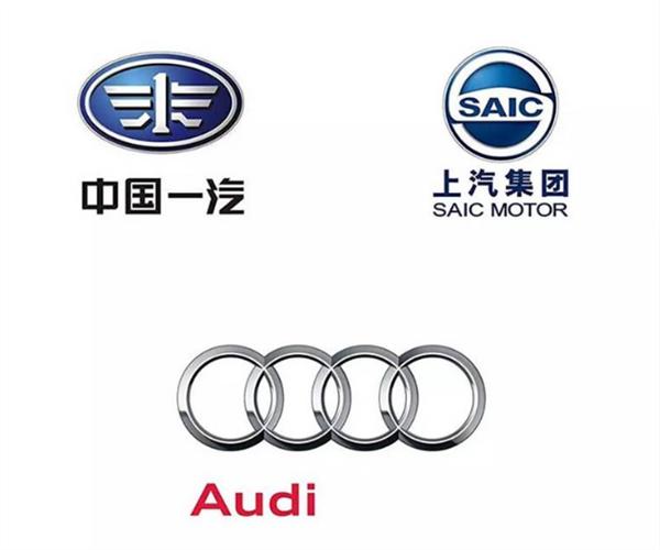 车还没卖就犯事 上汽大众奥迪产品部经理违法被调查