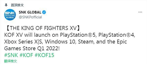 不知火舞登场!《拳皇15》登陆平台确认:明年发售