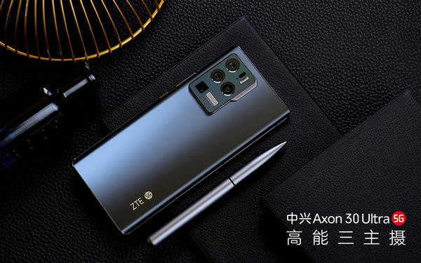 6666元!中兴Axon 30 Ultra顶配版明日开售:1TB存储加持