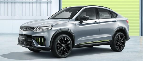 吉利星越S震撼全球上市 推出四款车型 售13.57万元起
