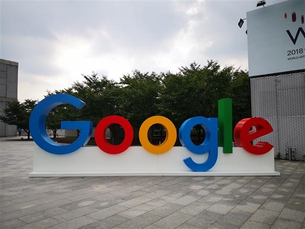 曝谷歌将被法国监管机构罚5亿欧元:原因是版权纠纷