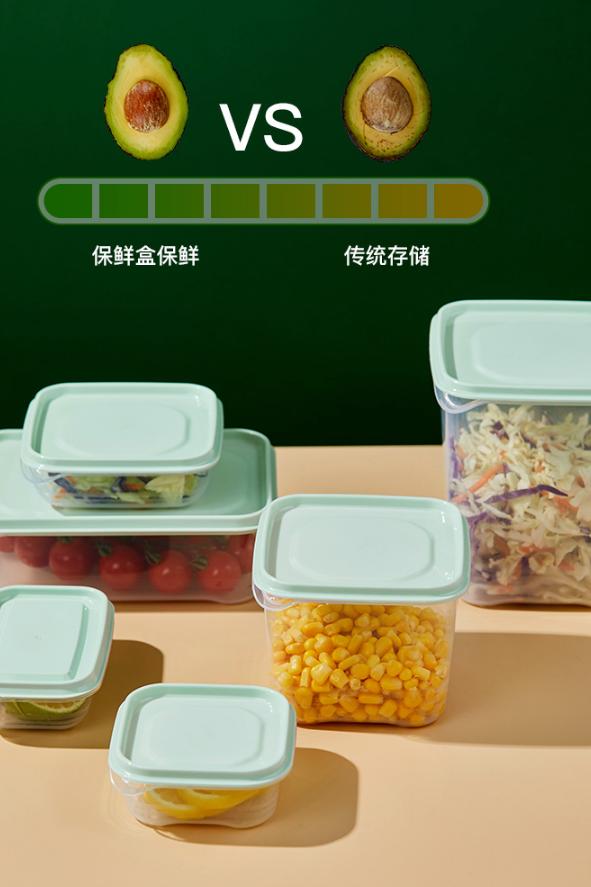 冰箱、微波炉可用:淘宝心选食品级保鲜盒十件套19.9元包邮