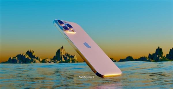 """iPhone 13或有日落金玫瑰金配色:神似iPhone 5S""""土豪金"""""""