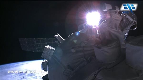 窒息大片!中国空间站视角的绝美地球