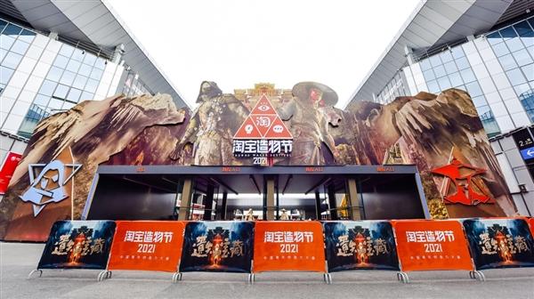 太会玩!淘宝造物节今日开幕:睡中国首家太空酒店、吃透明汉堡