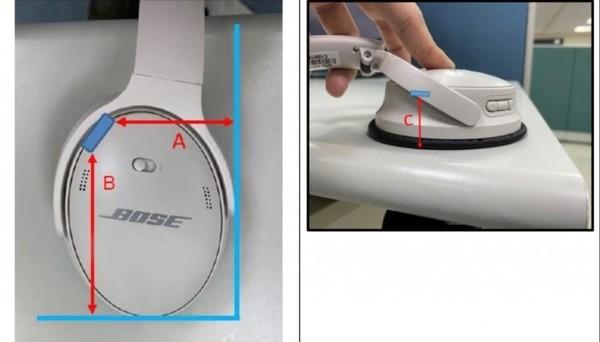 时隔五年Bose推QuietComfort耳机新品 外形变化不大