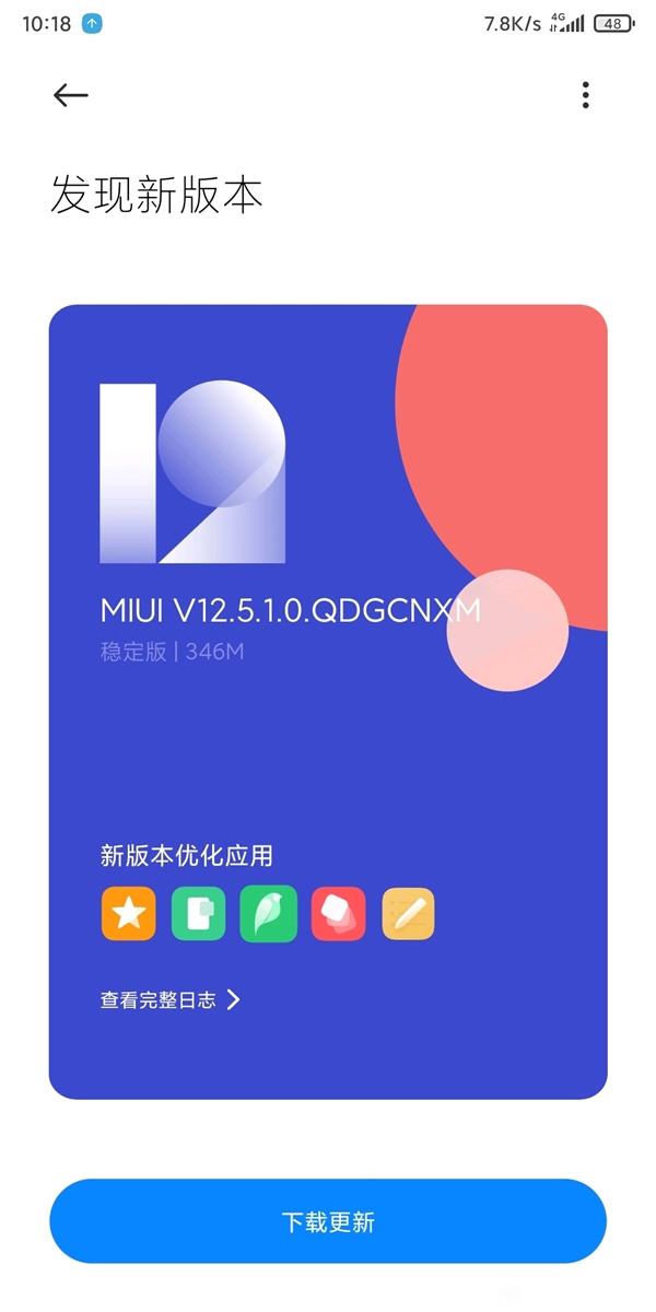 MIX系列最后一款LCD旗舰!小米MIX 2S喜提MIUI 12.5:体验堪比iOS