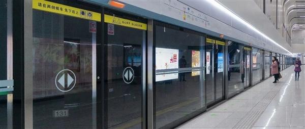 华为完成全国首个5G 2T 300M地铁隧道方案:下载峰值速率可达到2Gbps