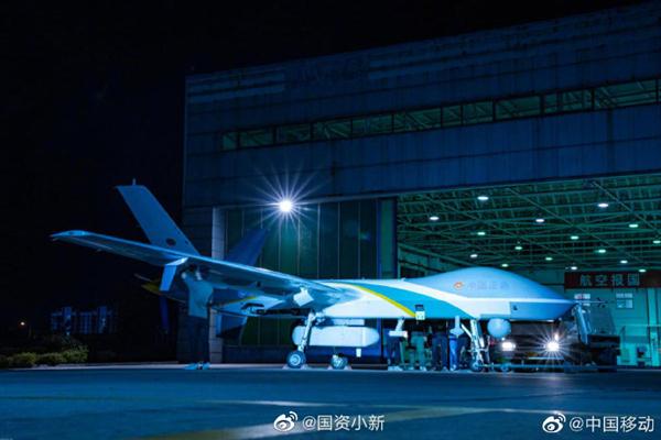 搭载中国移动无线通信基站!翼龙无人机再次起飞
