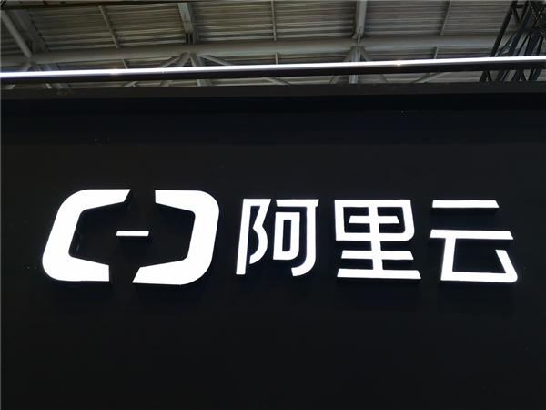 东京奥运会明日开幕!阿里云支撑首次云上直播