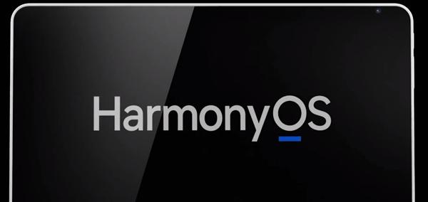 HarmonyOS家族新成员 华为预热首款儿童教育产品小精灵学习智慧屏-冯金伟博客园