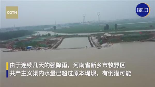 新乡遭遇极强降雨 47万余人受灾:降水量812毫米 29座水库蓄满溢洪