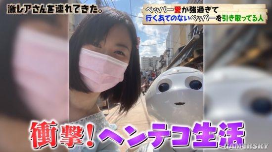 日本女博士称与机器人一见钟情已同居七年:就差结婚了