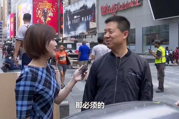 贾跃亭谈上市感受:法拉第未来将颠覆法拉利 必须回国