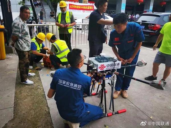 滞空超48小时提供信号!山东联通系留式无人机基站支援郑州