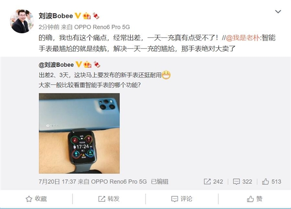 安卓手表天花板 OPPO Watch 2解决了手表续航短痛点