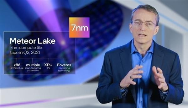 Intel称7nm工艺Meteor Lake处理器Q3试产 首次用上多芯片架构