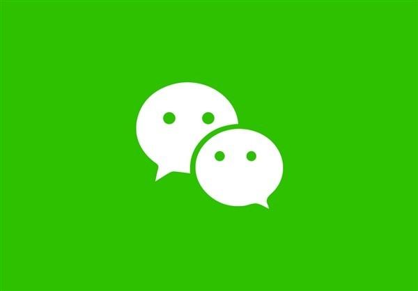 """微信又有新变化 你发现了吗?支付页新增""""腾讯惠聚"""""""