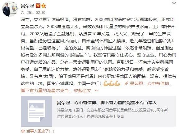 早报:Uzi范丞丞创建LOL手游战队 比亚迪回应汉EV起火