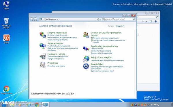 微软Win11还没发布正式版 Windows 12截图首曝