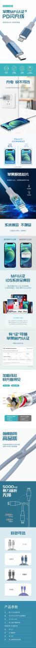 MFi认证+iPhone 12快充 iPhone C2L数据线29元包邮