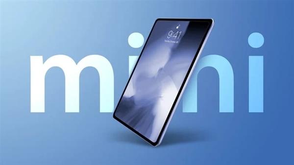 苹果大升级!iPad mini 6细节曝光:屏幕变大 去掉Home键