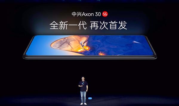 干掉前摄!中兴Axon 30正式亮相:首发全新一代屏下摄像技术