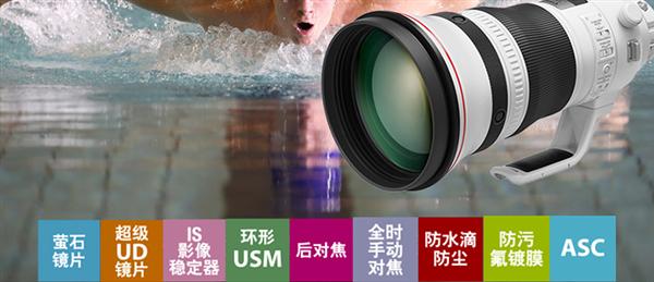 中国女篮队员不小心踩坏记者价值8万元镜头:免赔了