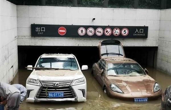郑州泡水车辆理赔方案出炉:免证明、免勘察、定损直接赔