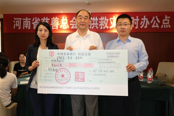 UOS开发商:统信软件向河南捐赠100万元