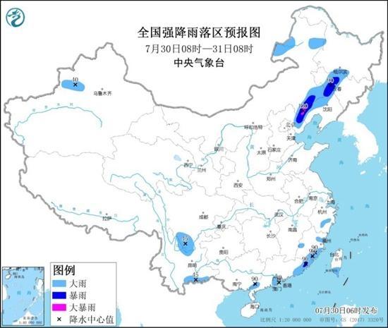 全国11省区有大到暴雨 辽宁局部有大暴雨:这份防御指南快收好