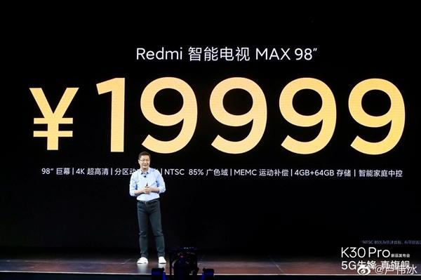 Redmi把原本10万元的98英寸电视拉到19999元 卢伟冰:无敌