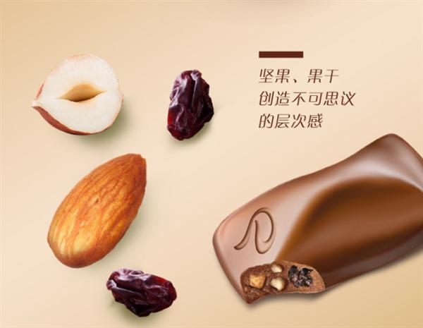 七夕必备!德芙3口味巧克力252g×3碗:59.7元