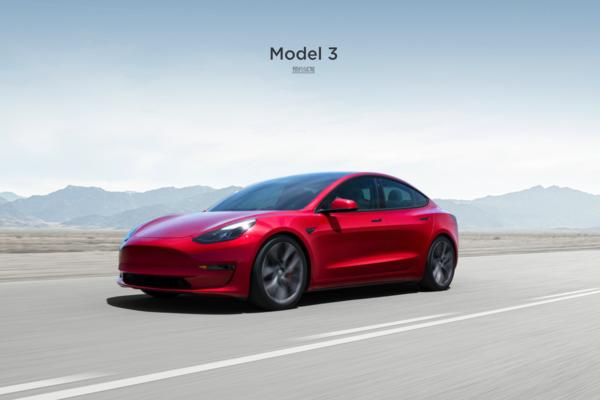 晚买享折扣!特斯拉Model 3标准续航版下调15000元