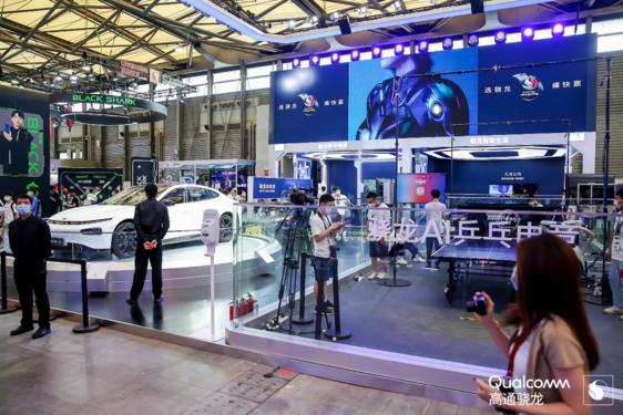 ChinaJoy骁龙馆聚力开启 前沿科技打造数字娱乐嘉年华