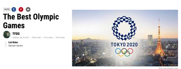 要是照着原计划来 奥运开幕式也不至于会被喷的那么惨