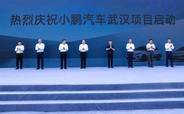 小鹏汽车武汉项目正式启动:打造首个全球化平台/规划年产能10万辆