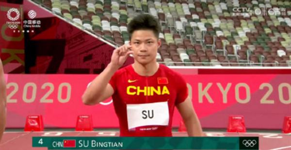 中国第一人!苏炳添9秒83破亚洲纪录 比博尔特里约夺冠慢0.02秒