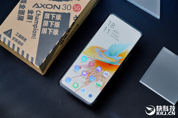 告别挖孔屏!中兴Axon 30屏下版明日开售:2198元起