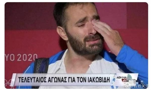 希腊举重选手宣布因贫穷退役:意外走红 粉丝暴涨12万